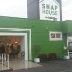 新しいクルマ屋さんのカタチ スナップハウス東川口店ができたわけ