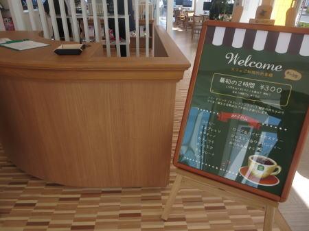 併設されたカフェ入り口