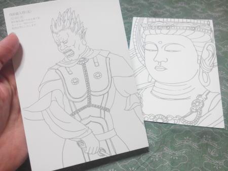 仏像の下絵 上半身部分