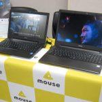 パソコン選びはJ・F・K、マウスコンピューターでノートパソコンを選ぶときのポイントを教わってきました