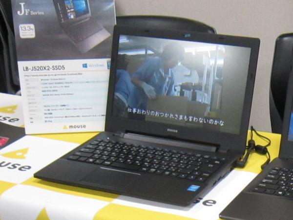 LB-J520X2-SSD5
