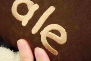 文字部分の刺繍