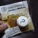 オーガニックバージンココナッツオイルで、くちびる保湿