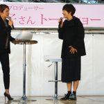 黒田知永子さんトークショー【大丸梅田店のKcarat実店舗オープン記念】に行ってきました