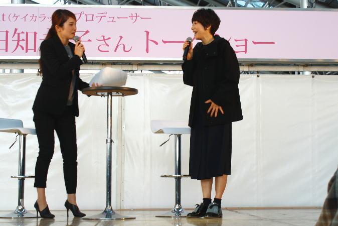 黒田知永子の画像 p1_25