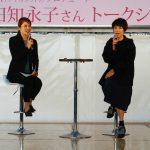 トークショー第1回目、第2回目の黒田知永子さんのKcaratコーデはこれ!