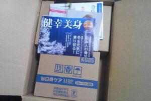 お届けの箱