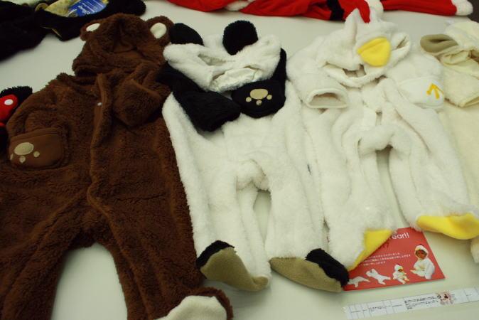 アニマルジャンプスーツ パンダ