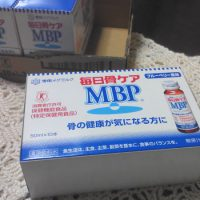 毎日骨ケア MBP