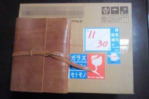 配達される箱の大きさ