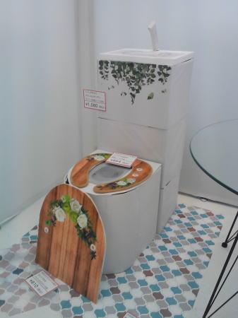 フェリシモのトイレアイテム