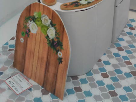 貼るだけでリゾート気分 カットできるトイレふたカバーの会
