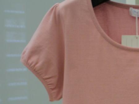 パフスリーブの袖
