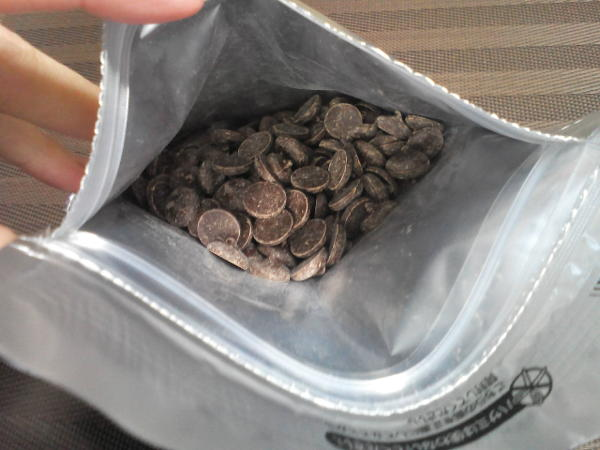1粒ダークチョコレートの中身