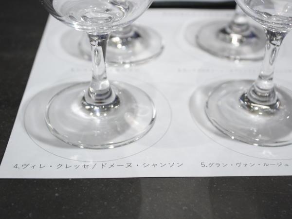 飲み比べ用のグラス