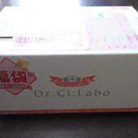 ドクターシーラボの福袋
