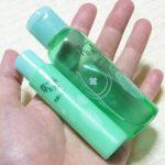 細かな泡がクリームみたい!草花木果トライアル「透肌洗顔ミルク・竹」洗顔料の使用感