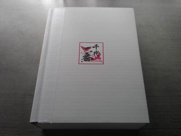 千代の一番が入っている箱