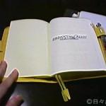 初めての、ほぼ日手帳