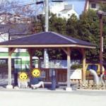 湯田温泉の足湯 「ホ」