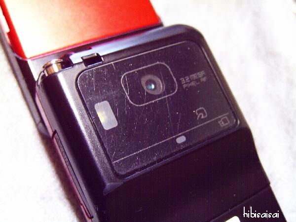 P903iTVのカメラ部分