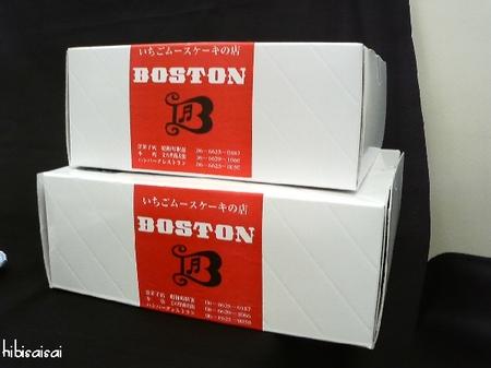 ボストンの大阪ヨーグルトケーキ
