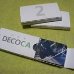 DECOCAの名刺
