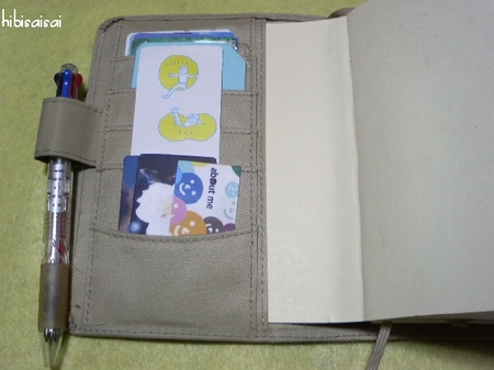 DECOCAと、ほぼ日手帳