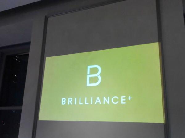 ブリリアンス+の新ロゴ