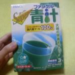 ファンケルのスーパー青汁