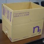 ニッセンのお届け荷物はどんなふうに届くの?