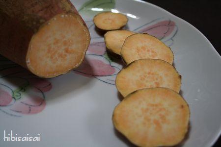 安納蜜芋の切り口
