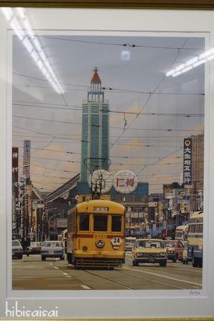森下仁丹の広告塔