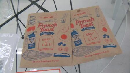 至福のひと時をほおばる プレミアムフレンチトーストの会 パッケージ