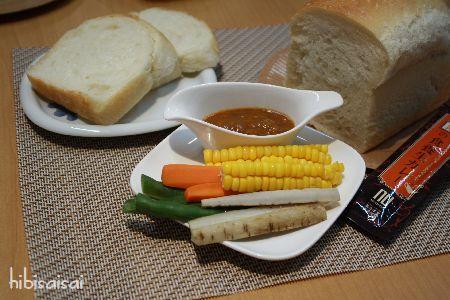 ゆで野菜とパン&仁丹堂の食養生カレー