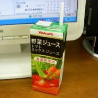 ヤクルトさんのトマトジュース