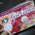 バブの「Rose Garden」
