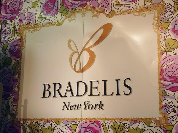 ブラデリスニューヨークのロゴ