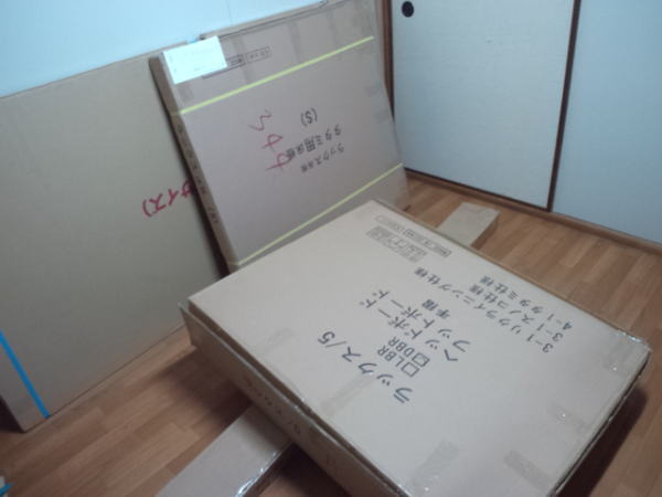 家具の梱包