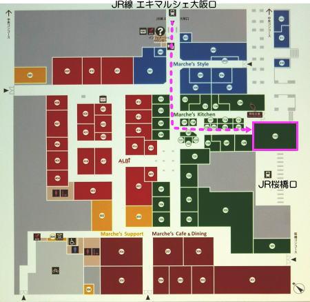 エキマルシェ大阪の館内地図