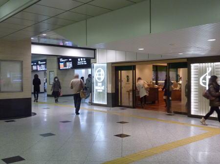 パンデュースと桜橋口改札口