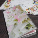 ファンケル 花の手帳2018年版はブーゲンビリアのデザイン、ゲットしました♪