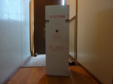 日比谷花壇のお届けの箱