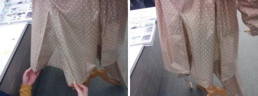 裾廻しの改良点