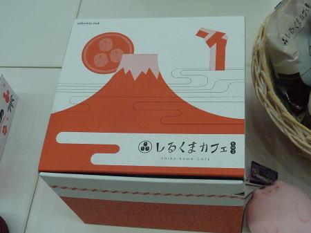 箱には富士山