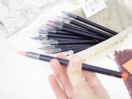 カラー筆ペン