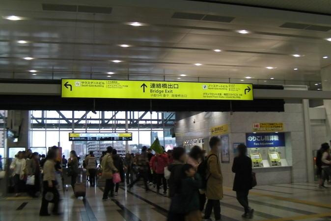 JR大阪駅連絡橋口