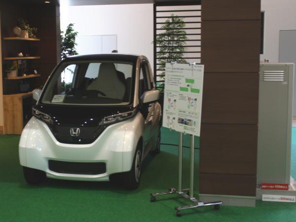 超小型電気自動車