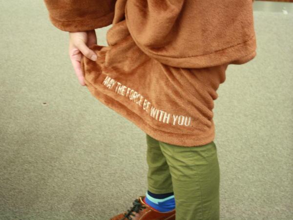 裾のメッセージ