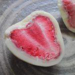 苺の種の粒々もあり、苺の酸味がおいしい「ストロベリーチョコ」